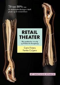 Retail theater