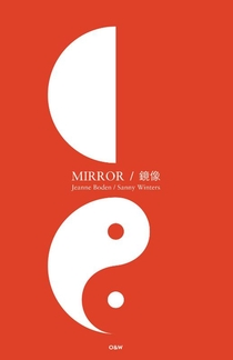 Mirror / 鏡像