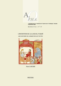 L'invention de la luga al-fusha