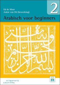 Arabisch voor beginners
