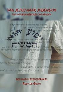 Van Jezus naar Jodendom