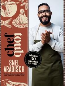 Chef Toub