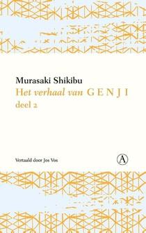 Het verhaal van Genji II