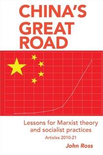 CHINA'S GREAT ROAD