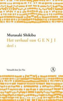 Het verhaal van Genji 1