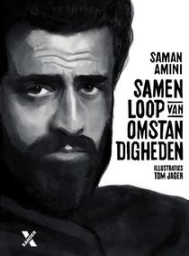 Saman Amini