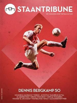 Staantribune 24 - Dennis Bergkamp 50