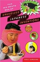 The Big Bento Box Of Unuseless Japanese Inventions