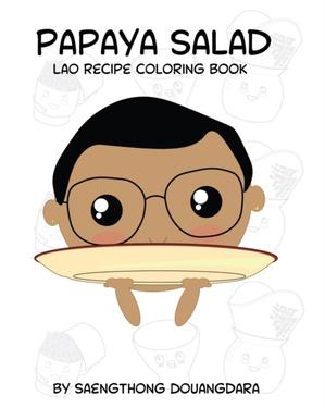 Papaya Salad Lao Recipe Coloring Book