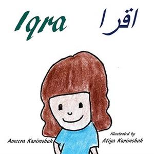 Iqra With Arabic Translation