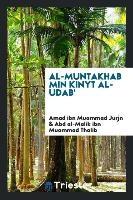 Al-muntakhab Min Kinyt Al-udab'