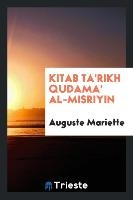 Kitab Ta'rikh Qudama' Al-misriyin