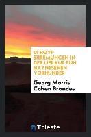 Di Hoyp Shremungen In Der Lieraur Fun Nayntsenen Yorhunder