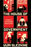 House Of Government