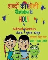 Shabdon Ki Holi (hindi)