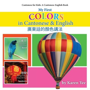 My First Colors In Cantonese & English