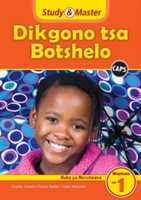 Study & Master Dikgono Tsa Botshelo Buka Ya Morutwana Mophato Wa 1