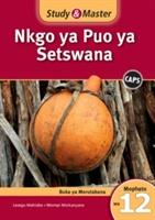 Study & Master Nkgo Ya Puo Ya Setswana Faele Ya Morutabana Mophato Wa 12