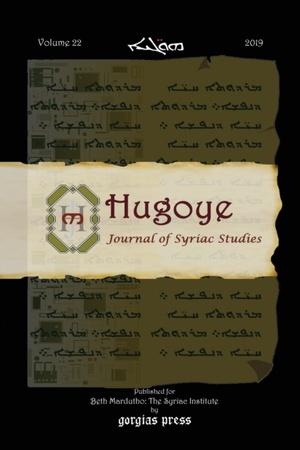 Hugoye