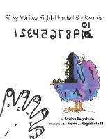Ricky Writes Right-handed Backwards