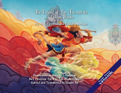 THE Legend Of Foo Foo And The Golden Monks Imperial Version English/mandarin