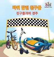 The Friendship Race (the Wheels) Korean Book For Kids