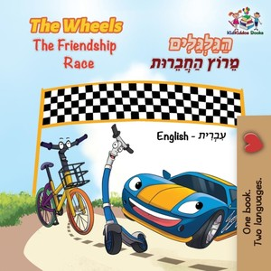 Wheels The Friendship Race (english Hebrew Book For Kids)