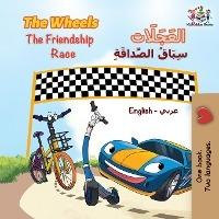 Wheels The Friendship Race