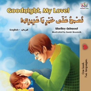 Goodnight, My Love! (english Arabic Bilingual Children's Book)