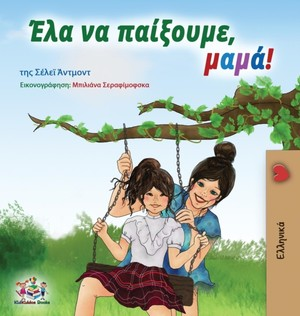 Let's Play, Mom! (greek Edition)