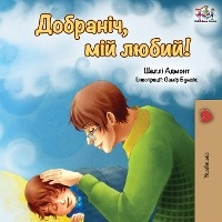 Goodnight, My Love! (ukrainian Edition)