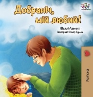 Goodnight, My Love! (ukrainian Edition)