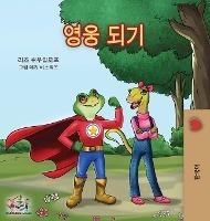 Being A Superhero -korean Edition