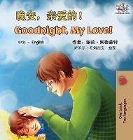 Goodnight, My Love! (mandarin English Bilingual Book - Chinese Simplified)