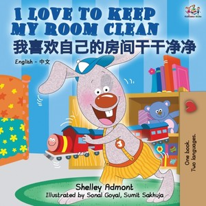 I Love To Keep My Room Clean (english Mandarin Chinese Bilingual Book)