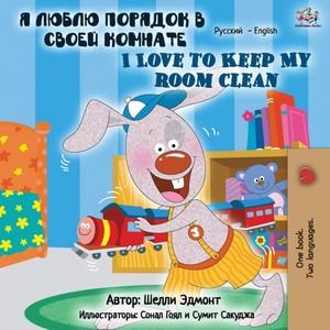 I Love To Keep My Room Clean (russian English Bilingual Book)