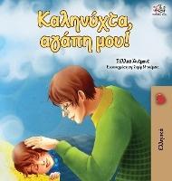 Goodnight, My Love! (greek Edition)