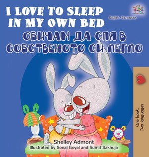 I Love To Sleep In My Own Bed (english Bulgarian Bilingual Book)