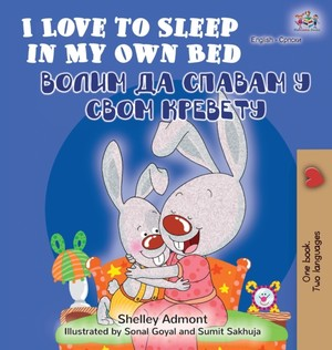 I Love To Sleep In My Own Bed (english Serbian Bilingual Book - Cyrillic Alphabet)