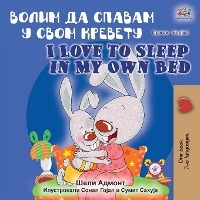 I Love To Sleep In My Own Bed (serbian English Bilingual Book - Cyrillic Alphabet)