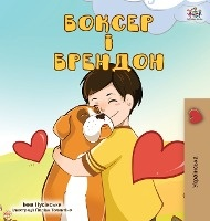 Boxer And Brandon (ukrainian Edition)
