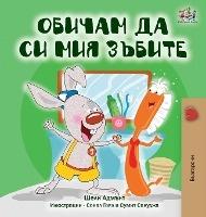 I Love To Brush My Teeth (bulgarian Book)