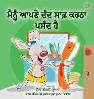 I Love To Brush My Teeth (punjabi Edition - India)