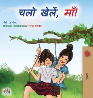 Let's Play, Mom! (hindi Edition)
