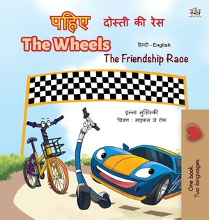 Wheels -the Friendship Race (hindi English Bilingual Book For Kids)