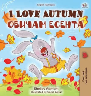 I Love Autumn (english Bulgarian Bilingual Book For Children)