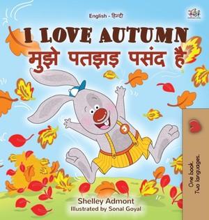 I Love Autumn (english Hindi Bilingual Children's Book)