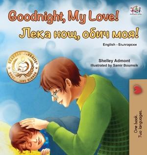 Goodnight, My Love! (english Bulgarian Bilingual Book For Kids)