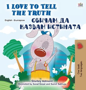 I Love To Tell The Truth (english Bulgarian Bilingual Children's Book)