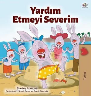 I Love To Help (turkish Children's Book)